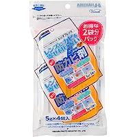 【Amazon.co.jp 限定】HAKUBA レンズ専用防カビ剤フレンズ 2袋分パック AMZ-KMC-0402
