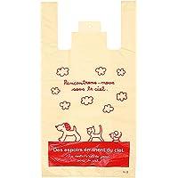 手提げ袋 レジ袋 スキップキッズ 犬 ネコ 動物-LL (100枚) SPK-LL