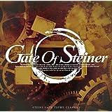 GATE OF STEINER 10th Anniversary