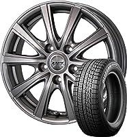 15インチ 1本セット (2018年製)スタッドレスタイヤ・ホイール ブリヂストン(Bridgestone) ブリザックVRX 195/65R15 91Q + ZMA S1R 【プリウス(30系/50系)】
