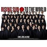 RISING SUN TO THE WORLD (CD+Blu-ray)(初回生産限定盤)