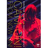 大原櫻子 5th Anniversary コンサート「CAM-ON! ~FROM NOW ON!~」 [DVD]