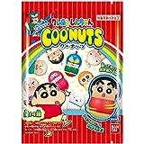 クーナッツ クレヨンしんちゃん (14個入) 食玩・ガム (クレヨンしんちゃん)