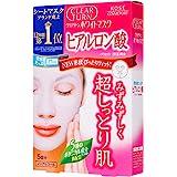 KOSE コーセー クリアターン ホワイト マスク HA (ヒアルロン酸) 5回分 (22mL×5)