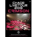 Chage Live Tour 2018 ◆CRIMSON◆ [DVD]
