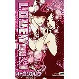 Sugar&Spice 2~L.O.V.E. YOU&I~ Sugar&Spice (絶対恋愛Sweet)
