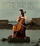 Stone & Steel