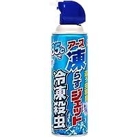 凍らすジェット冷凍殺虫 殺虫スプレー [300mL]