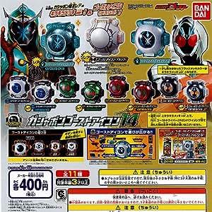 仮面ライダーゴースト ガシャポン ゴーストアイコン14 全11種セット