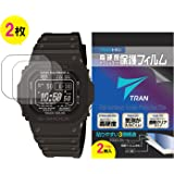 TRAN(トラン)(R) CASIO 腕時計 G-SHOCK ジーショック 対応 液晶保護フィルム 気泡が入りにくい 透明クリアタイプ for CASIO G-SHOCK GW-M5610他 (保護フィルム)