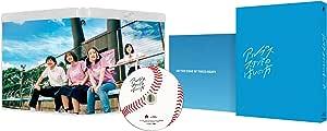 【Amazon.co.jp限定】アルプススタンドのはしの方 Blu-ray(初回限定生産)(L判ビジュアルシート付)