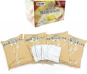 siroca(シロカ) 毎日おいしい贅沢食パンミックス(250g×4入) SHB-MIX1100