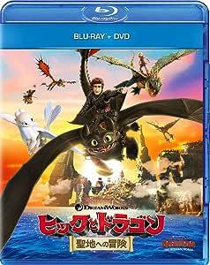 【Amazon.co.jp限定】ヒックとドラゴン 聖地への冒険 ブルーレイ+DVD(オリジナルクリアファイル付) [Blu-ray]