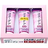 アズマ商事の コラーゲン洗顔クリーム お得な 2本の値段で3本入りセット