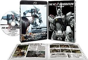 THE NEXT GENERATION パトレイバー/第5章 [Blu-ray]