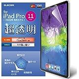 エレコム iPad Pro 11 2020 保護フィルム 超透明 ファインティアラ(耐擦傷) 高光沢 TB-A20PMFLFIGHD