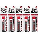 コクヨ シャープペン 替え芯 0.7mm B 5個パック PSR-CB7-1PX5