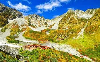 絵画風 壁紙ポスター (はがせるシール式) -地球の撮り方- 日本一の紅葉、涸沢カールの絶景と奥穂高岳登山 日本の絶景 キャラクロ C-ZJP-068W2 (ワイド版 603mm×376mm) 建築用壁紙+耐候性塗料