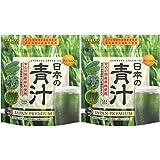 ファイン 日本の青汁 大麦若葉 ケール ゴーヤ使用 農薬未使用 約30日分 国内生産 (1日3g/100g入)×2個セット