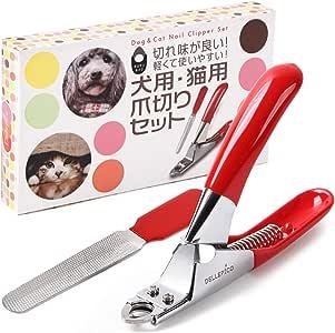 Dellepico ペット用 爪切り つめ切り ギロチンタイプ 猫用 犬用 (レッド) ヤスリ付き