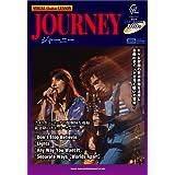 ヴィジュアル・ギター・レッスン ジャーニー(DVD付) (VISUAL Guitar LESSON)