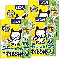 【Amazon.co.jp限定】 ライオン (LION) ニオイをとる砂 猫砂 リラックスグリーンの香り 5.5L×4袋…