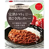 からだスマイルプロジェクト 完熟トマトと鶏ひき肉のカレー 180g×5個