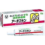 大正製薬 アーチスキン 10g [指定医薬部外品]