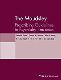 モーズレイ処方ガイドライン第13版 日本語版