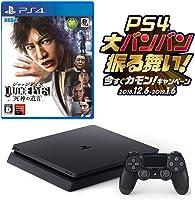 PlayStation 4 ジェット・ブラック 500GB お好きなダウンロードソフト2本セット(配信)+  JUDGE EYES (ジャッジ アイズ) :死神の遺言 セット CUH-2200AB01