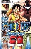 オフィシャルアニメーションGUIDE ONE PIECE WHITE! (ジャンプコミックス)