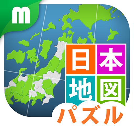 アプリ 地図