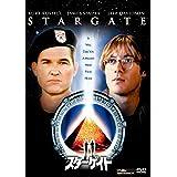 スターゲイト [DVD]