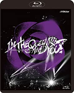 "The QUEEN of PURPLE 1st Live ""I'M THE QUEEN, AND YOU?【通常盤】(2BD) [Blu-ray]"