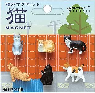 ミドリ OJ ミニマグネット(6個入) 猫