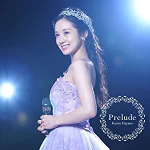 Prelude(Type-A)