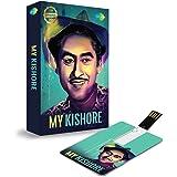 Music Card: My Kishore 320 Kbps Mp3 Audio