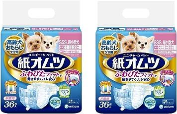 ペット用紙オムツ SSSサイズ  超小型犬 36枚×2個セット (まとめ買い)