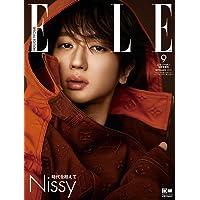 エル・ジャポン2021年9月号増刊 Nissy特別版