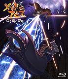 劇場版「メイドインアビス 深き魂の黎明」通常版 [Blu-ray]