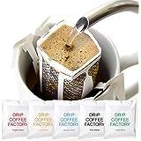 違いを楽しむ コーヒー 5種 飲み比べ ドリップバッグ コーヒー アソートセット   ドリップコーヒーファクトリー… (25袋入り)