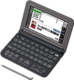 カシオ 電子辞書 エクスワード 中学生モデル XD-Z3800BK ブラック 170コンテンツ