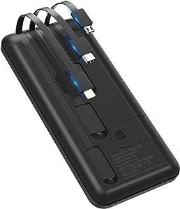 モバイルバッテリー 25800mAh 大容量 IVSO【PSE認証済】3ケーブル内蔵 (Lightning+Micro USB+Type C)携帯バッテリー 大容量 軽量 急速充電 スマホ充電器 4台同時充電でき 残量表示 げデザイン 持ち運び便利 防災グッズ iPhone/iPad/Android機種対応(ブラック)