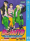 BORUTO-ボルト- -NARUTO NEXT GENERATIONS- 11 (ジャンプコミックスDIGITAL)