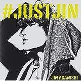 #JUSTJIN(通常盤)(ポスターなし)