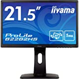 iiyama モニター ディスプレイ B2282HS-B1 (21.5/TN/フルHD/DVI-D,HDMI,D-sub/昇降/3年保証)