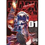 BLACK LAGOON 掃除屋ソーヤー 解体!ゴアゴア娘 (1) (サンデーGXコミックス)