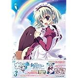 ましろ色シンフォニー Vol.3 [Blu-ray]