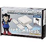 レトロフリーク (レトロゲーム互換機) (コントローラーアダプターセット) 限定BOX2 G
