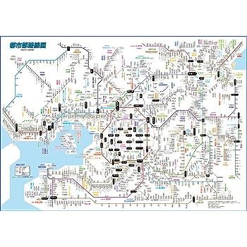 「都市部路線図3」 大阪(関西) 【ふりがな付き路線図】 B2サイズポスター 子供~ビジネスまで 全路線全駅掲載 【路線図屋】